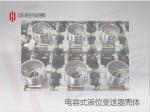 [实用型]3151液位变送器生产过程_液位计厂家生产设计