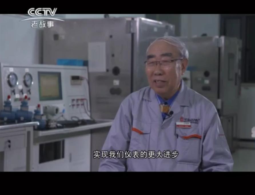 [液位计技术顾问]45年变送器技术沉淀-田皋林设计师