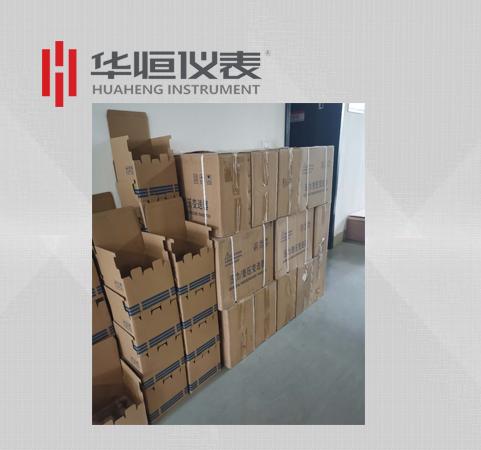 [数显液位变送器]优质数显液位变送器生产运输安全