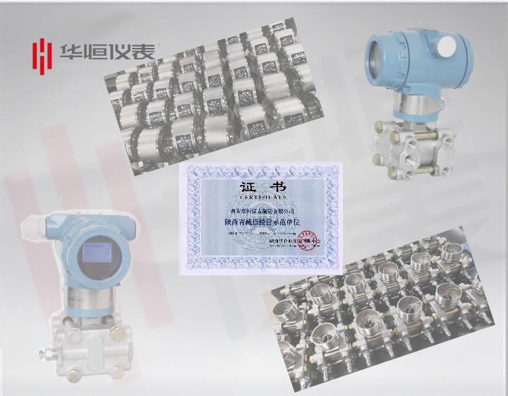 [优质液位计生产]电容式液位变送器生产过程
