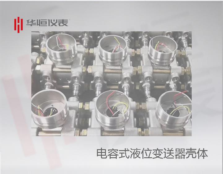 3151型直装液位变送器精度批量完全达标0.075级!
