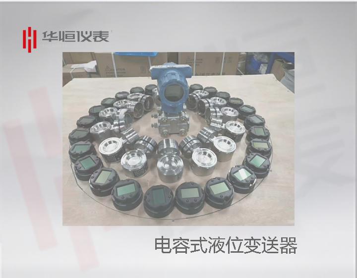 3151插入筒式液位变送器选购需要注意什么参数?