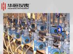 山西原平热力-西安仪表制造厂承建项目