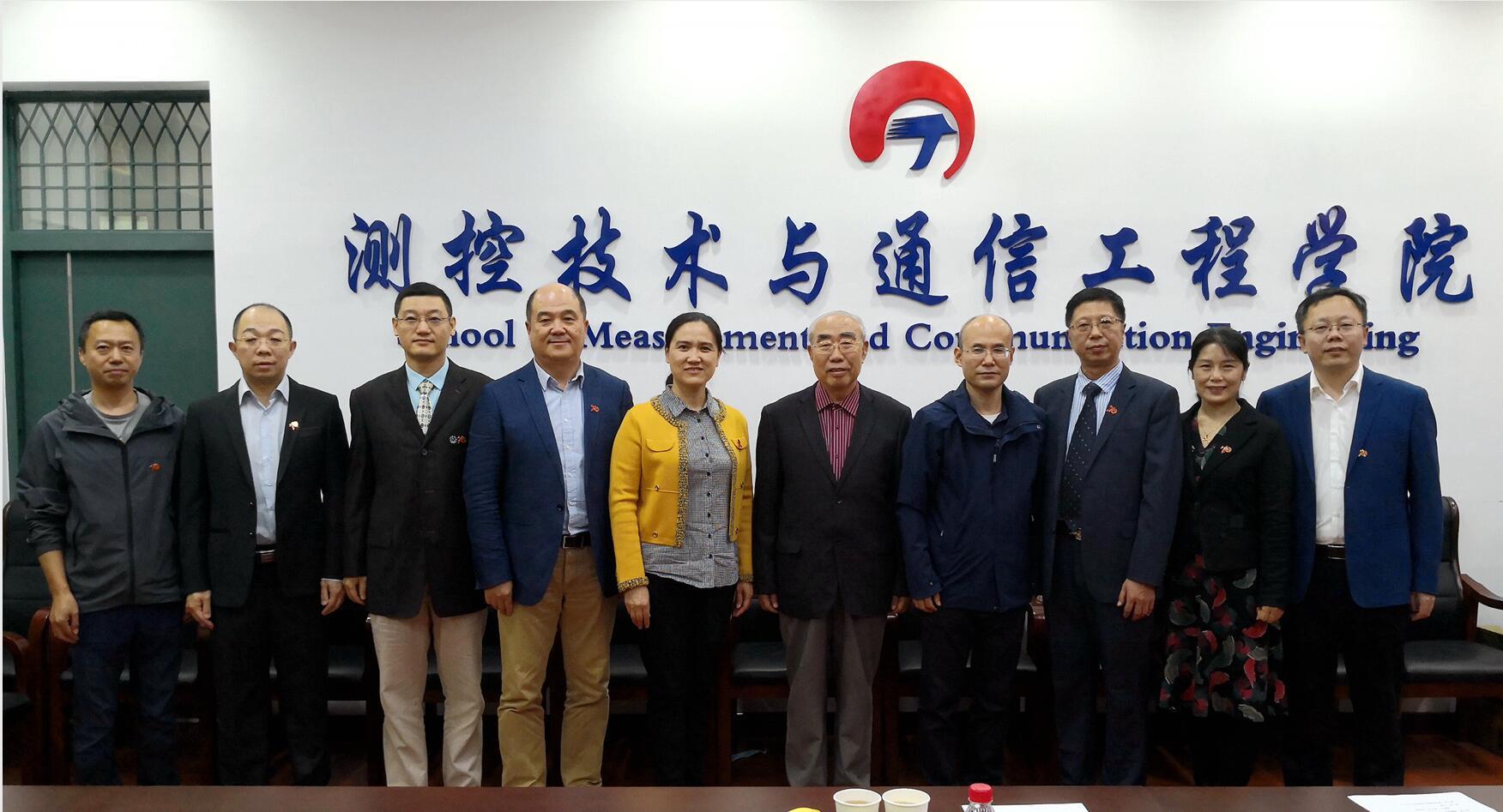 西安液位变送器-哈尔滨理工大:自动化仪表实训实验室捐赠签约