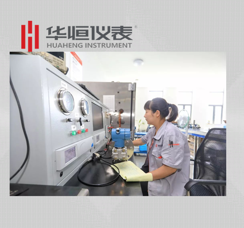 插入筒式液位计 差压变送器电流输出