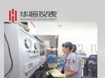 3151/3051液位变送器RS485输出修改参数操作教程