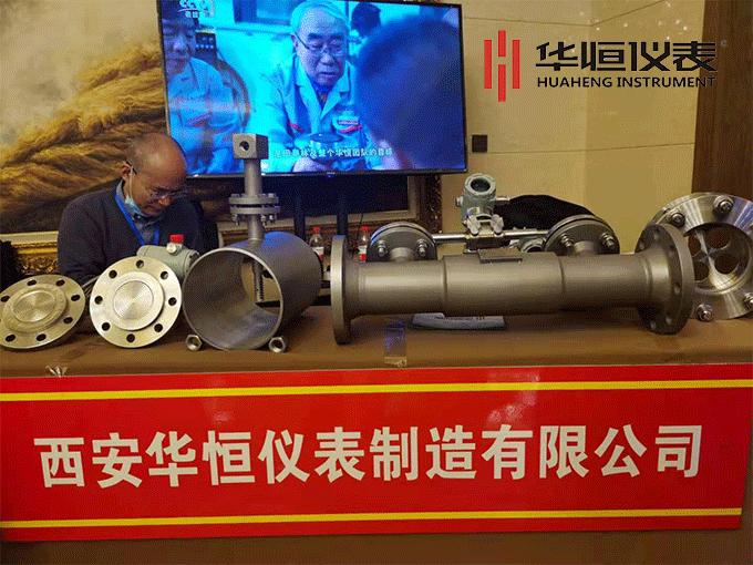 华恒仪表的液位计生产部门,在研发生产部门,能过完整的OEM全方位的一体化无尘车间